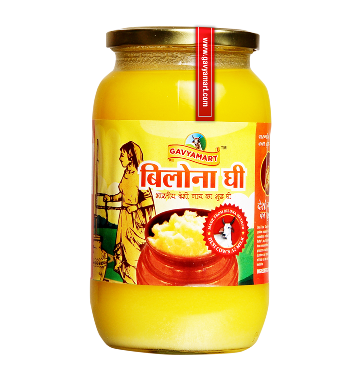 Bilona Ghee (Subscription Plan)