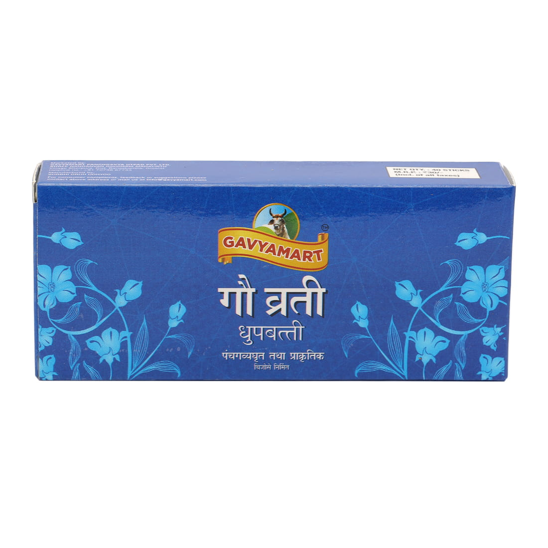 Gauvrat Dhoop Batti (Pack Of 3) By Pathmeda
