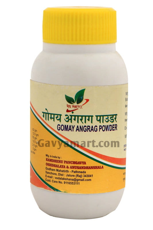 Pathmeda Gomay Angrag Powder