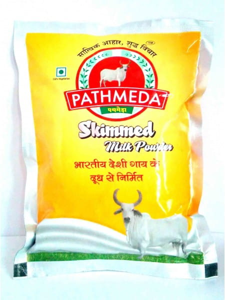 Pathmeda Skimmed Milk Powder (500 gm)