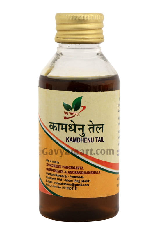 Pathmeda Kamdhenu Tail (100 ml )