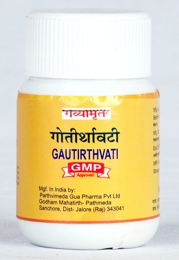 Pathmeda Gautirthvati For Cold & Cough